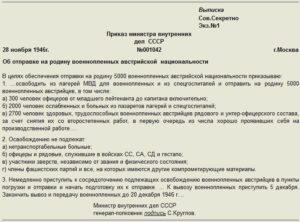Приказ 015 от 11 03 2012 читать