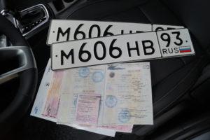 Сколько можно хранить номера с проданного автомобиля в гибдд