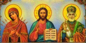 Икона оберегающая семью от сглаза и порчи