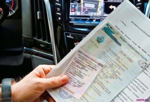 Какой покет документов нужен для продажи машины по наследству в гибдд если