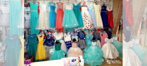 Как назвать детский магазин бальных платьев