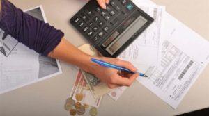Плата за капремонт пенсионерам ветеранам труда ростовской области