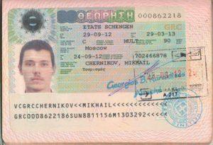 Греция без визы для россиян 2020 какие