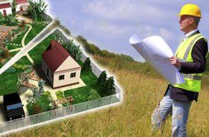 Формирование земельного участка под объектом недвижимости