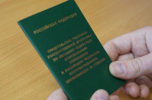 Госпрограмма переселения в хабаровский край из россии