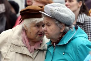 Доплата московским пенсионерам в 2020 году последние новости