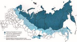 Какие местности приравненные к районам крайнего севера