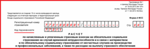 Код подчисненности 78151