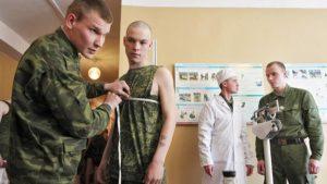 Где пройти консультацию по медотводу от службы в армии