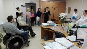 Комиссия по назначению инвалидности