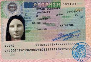Сколько по времени делается виза в грецию через турагентство 2020