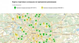Интерактивная карта реновации пятиэтажек в москве