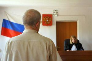 Как найти управу на судью