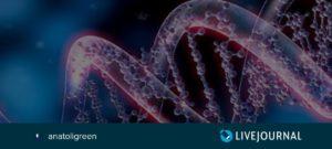 Инвалидность по генетике