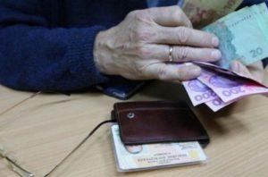 Софинансирование пенсии в 2020 году