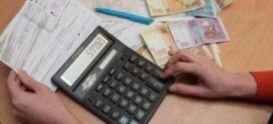 Расчет жилищной субсидии люберцы