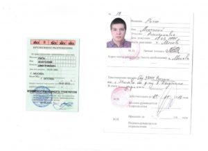 Сколько по времени делается временный паспорт