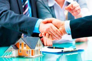 Сделки с недвижимостью где оформляются