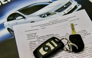 Сколько дней можно ездить без постановки на учет после покупки машины