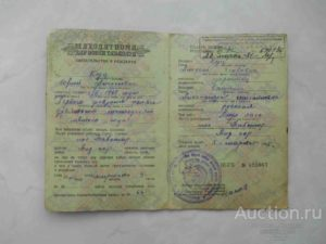 Получить свидетельство о рождении в таджикистане