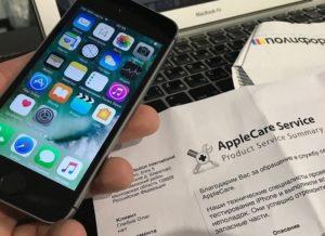 Какие причины обмена айфона на новый по гарантии