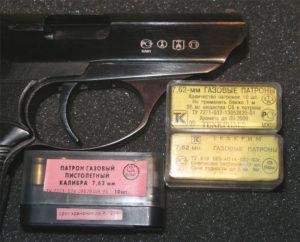 Срок годности патронов для газового пистолета