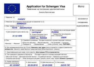Сколько денег должно быть на счету для получения шенгенской визы